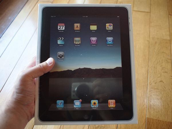 apple_ipad_reach_03.jpg