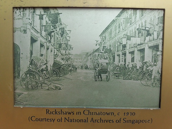 singapore_and_beethoven_23.jpg