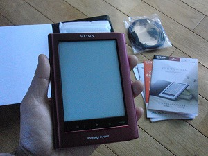 sony_reader_use_03.jpg