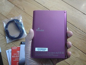 sony_reader_use_04.jpg