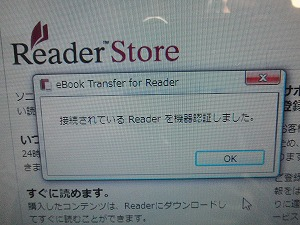 sony_reader_use_11.jpg