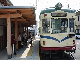 終点「伊野」駅