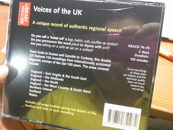 A unique record of authentic regional speech.