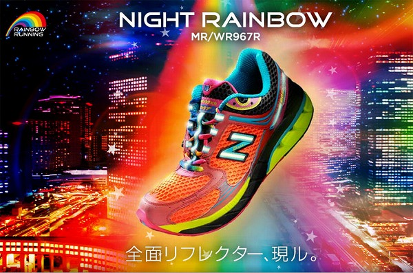 MR967R-EE-NN ≪限定Night Colorモデル≫PERFORMANCE/TRAINING[ナイトネオン]